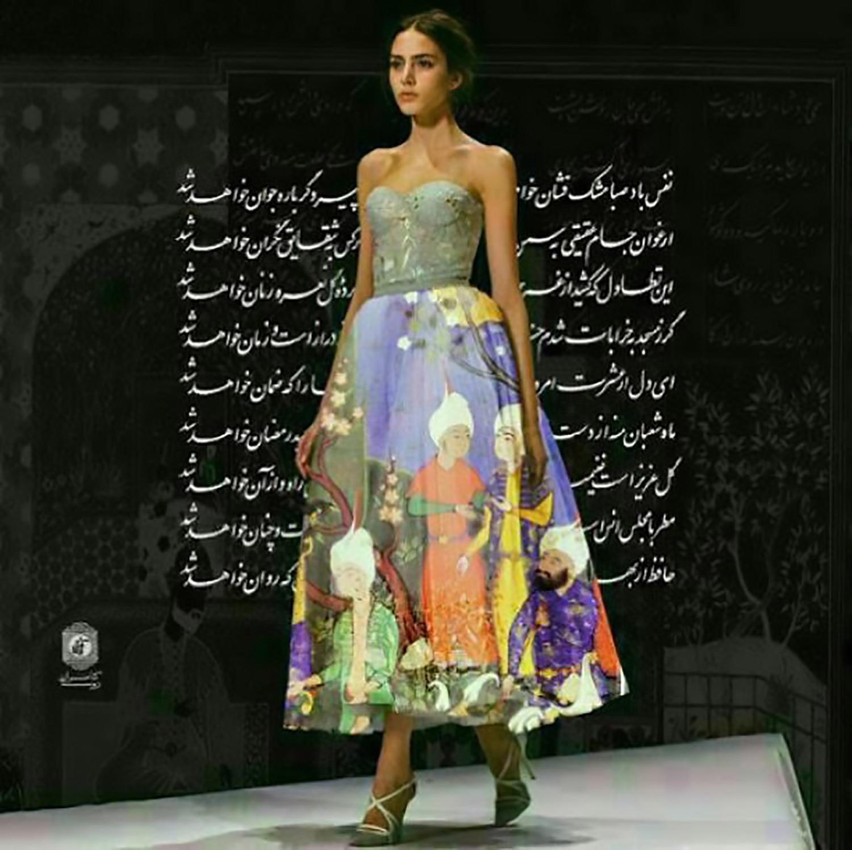 Het Mysteria van het Oosterse Wens Hemd, Blog Mode Muze - Perzisch