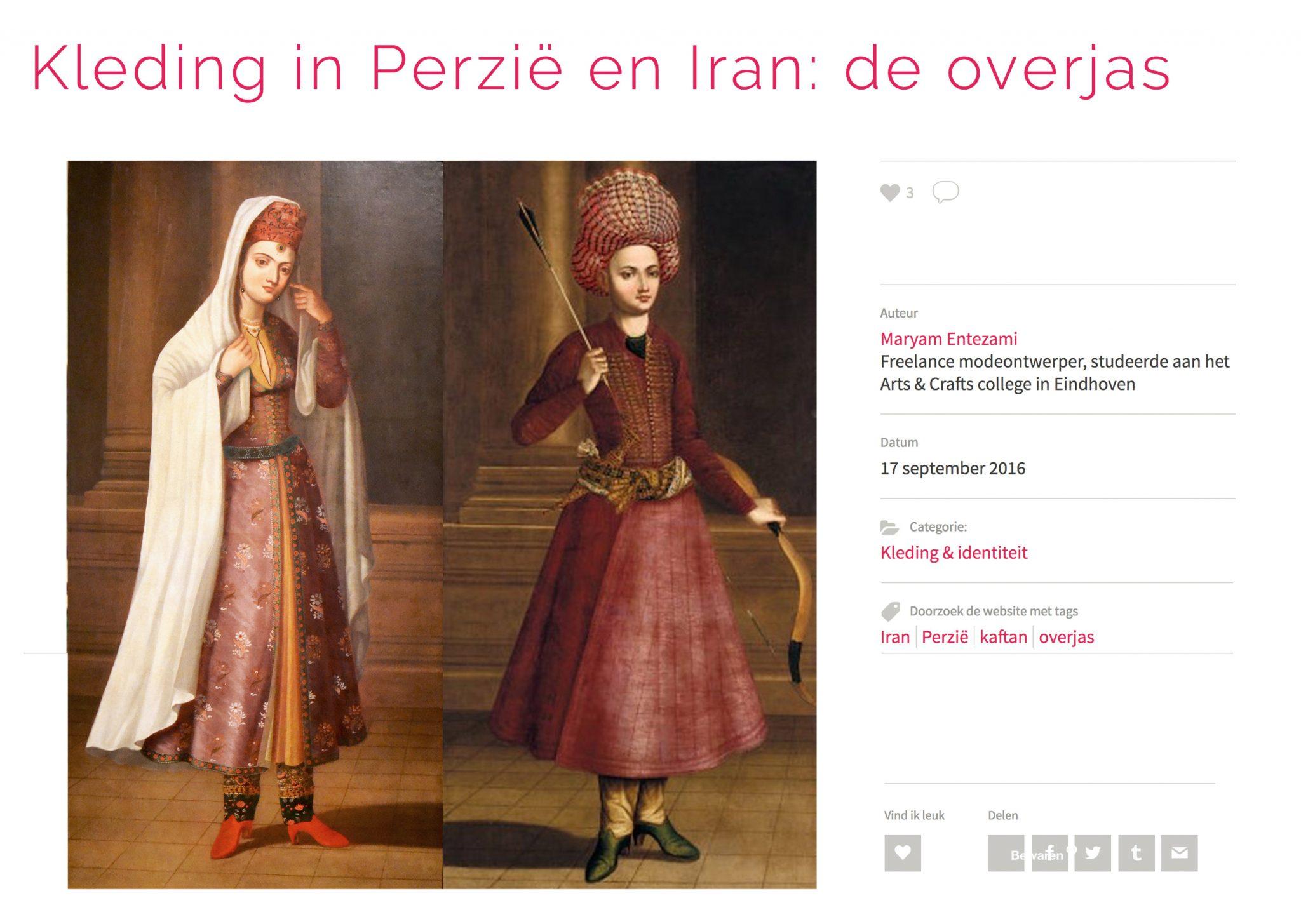 Kleding in Perzië en Iran: De Overjas. Blog: Mode Muze