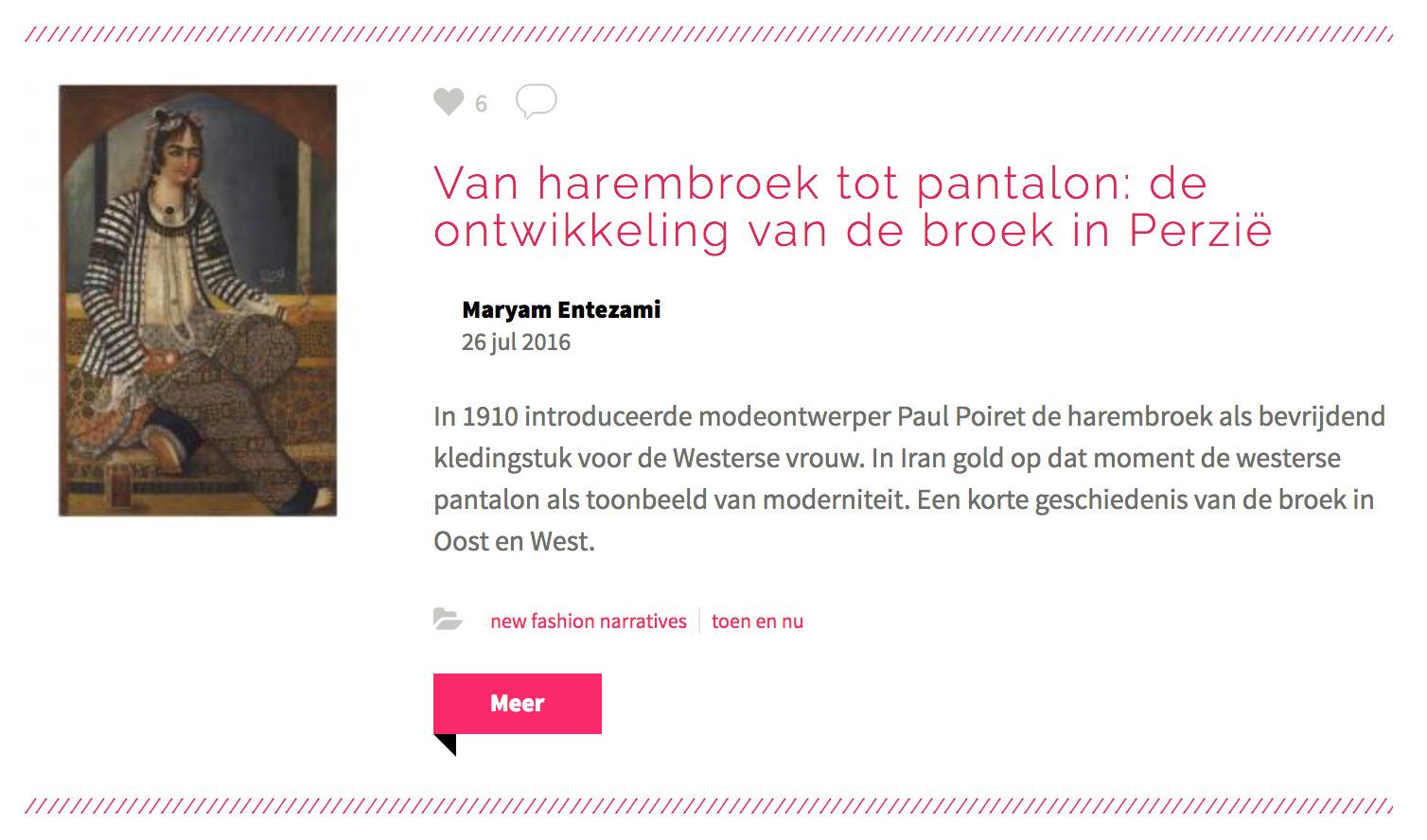 Van Harembroek tot Pantalon, de Ontwikkeling van de broek in Perzië: Mode Muze Blog