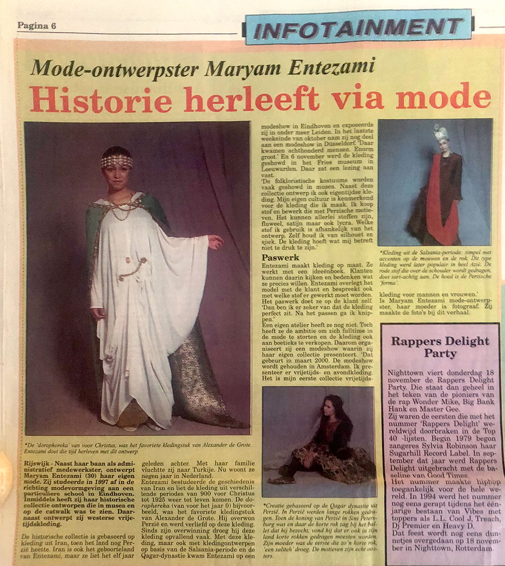 Allochtonenkrant, Netherlands, 1999, News & Press - Historic Persian Fashion Design & Research