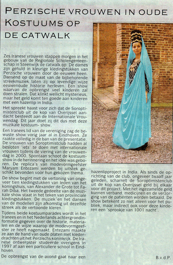 Dutch Newspaper, 2000, News & Press - Historic Persian Fashion Design & Research