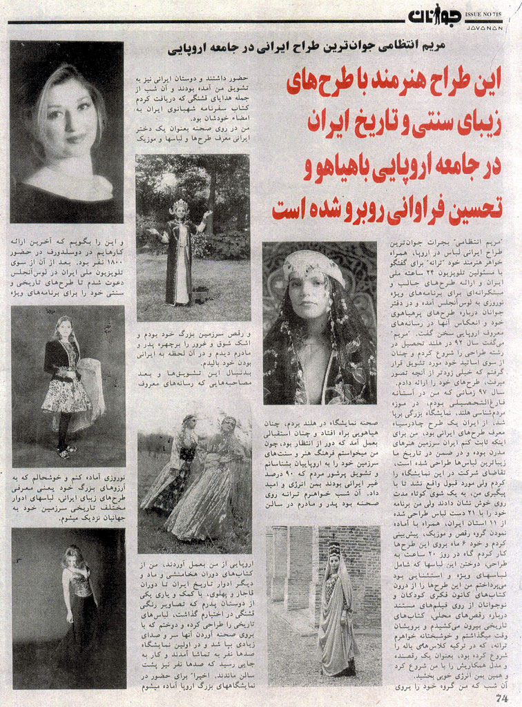 Javanan Magazine USA, 2001, News & Press - Historic Persian Fashion Design & Research