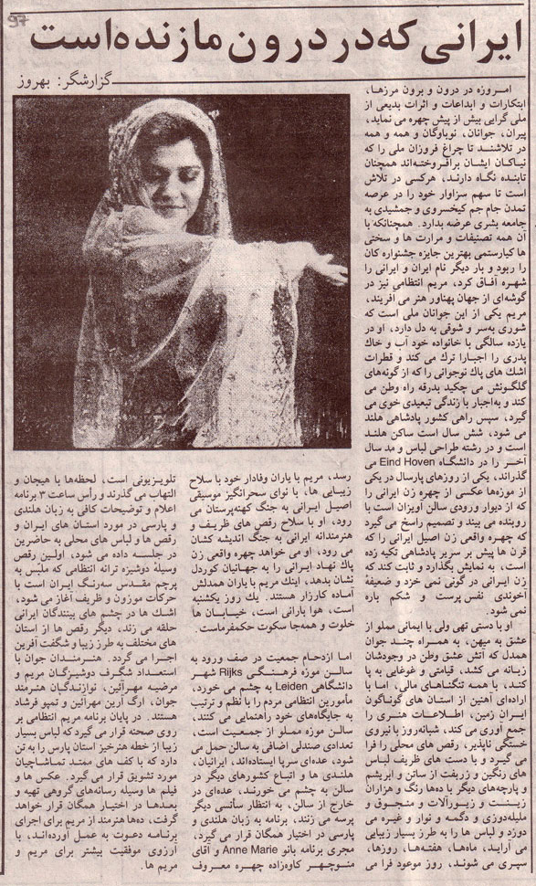 Kayhan Newspaper England 1997 - News & Press - Historic Persian Fashion Design & Research