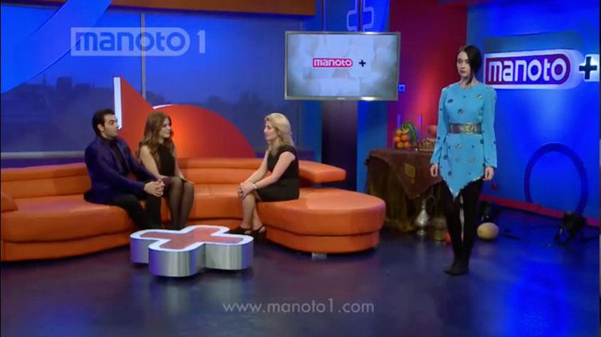 Manoto, Historic Persian Fashion Design & Reseach, Mary Entez 22-2-2011